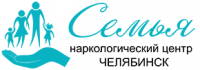 Наркологический центр «Семья» в Челябинске